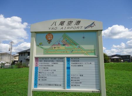 b20110912-01.jpg