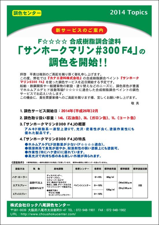kanae_sm.jpg