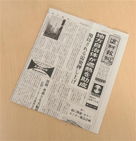 news_R.jpg